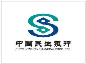 信豪律师事务所为民生银行提供法律...